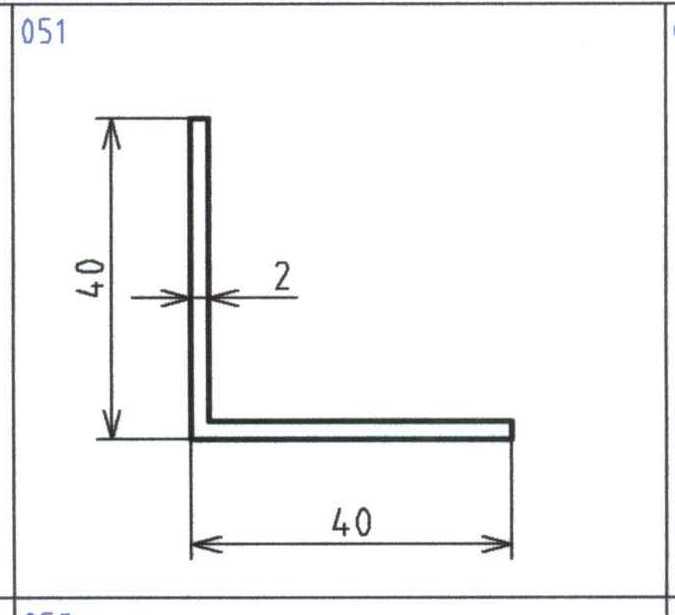 Rohový profil L 40x40 mm délka 2,5m
