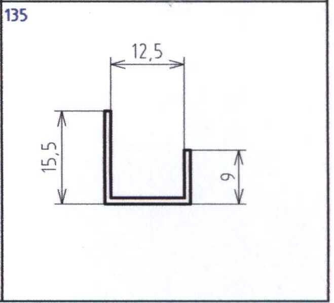 Profil pro sádrokarton U 12,5mm délka 2,5m