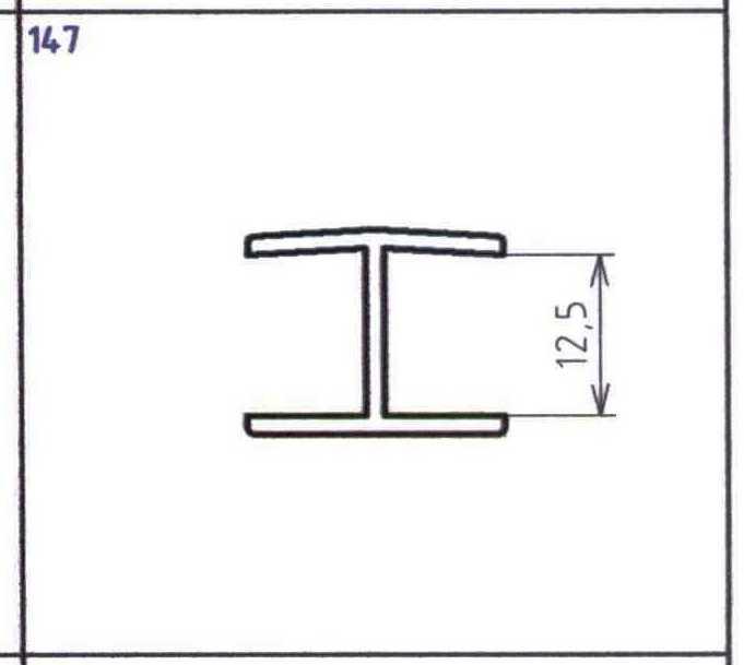 Profil pro sádrokarton H 12,5mm délka 2,5m